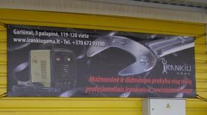 Tentas Įrankių gama